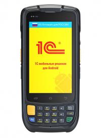 UROVO I6200S